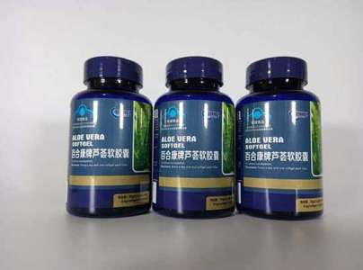 Health Care Supplement