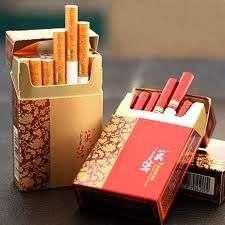 Herbal Cigars Cigarettes