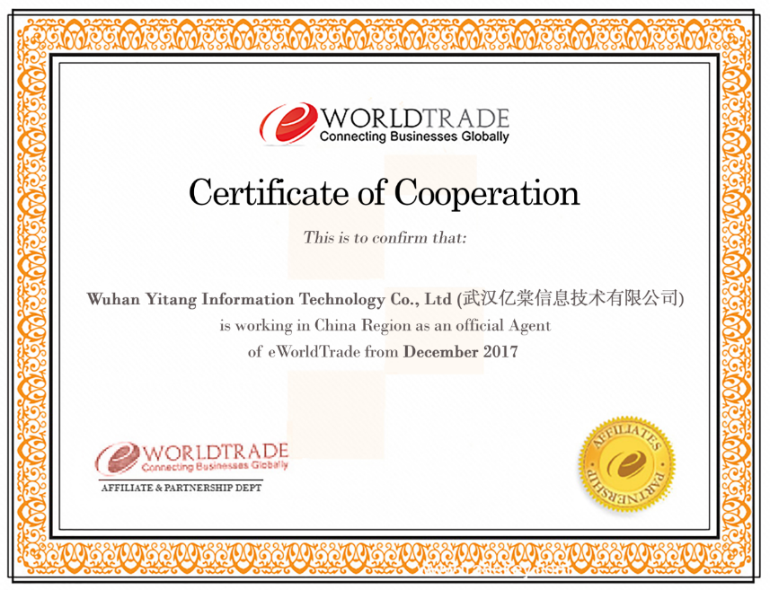 Wuhan Yitang Information Technology Co., Ltd