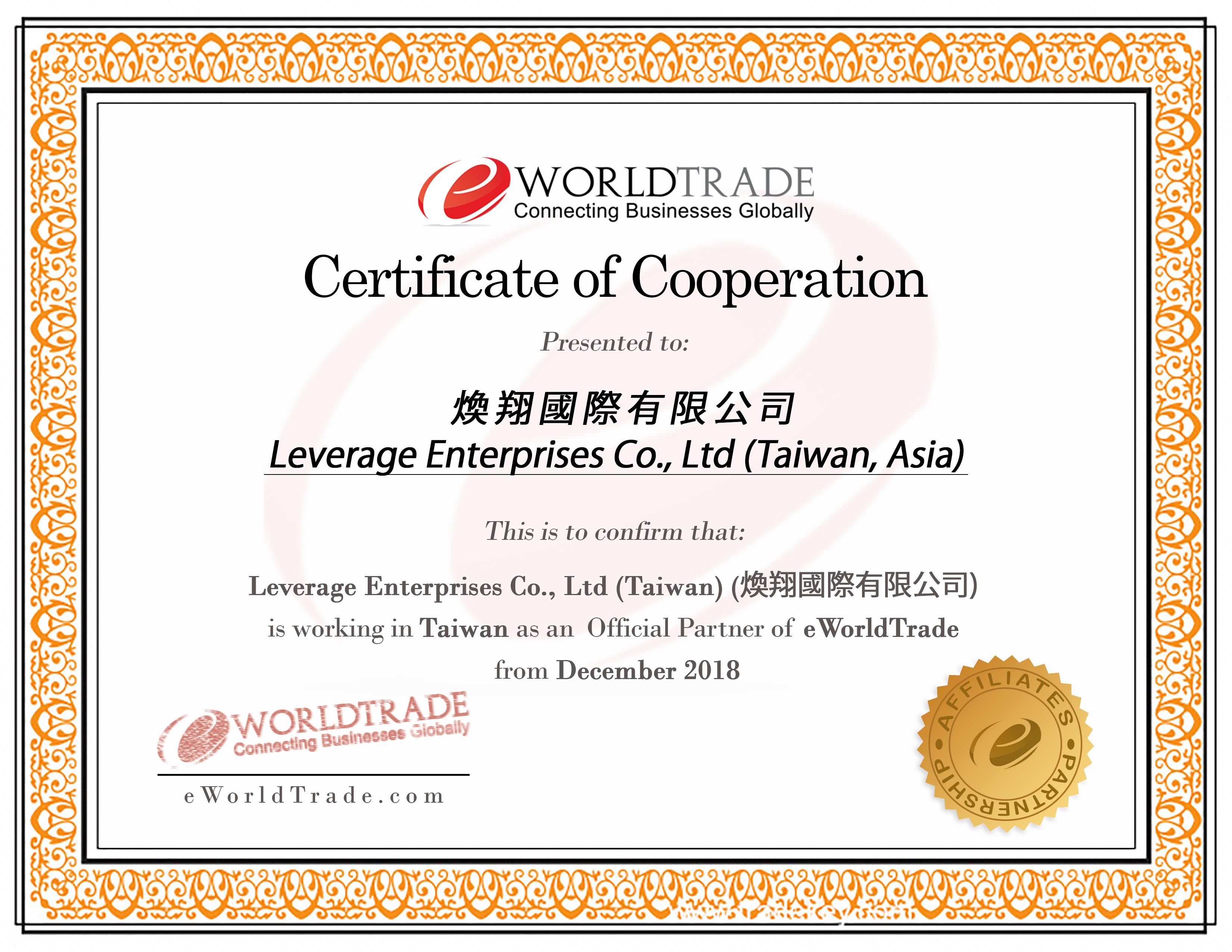 Leverage Enterprises Co