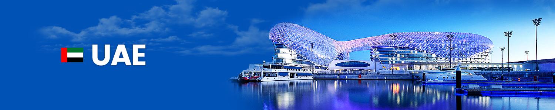 Best UAE B2B Portal for UAE Companies, Manufacturers, Buyers