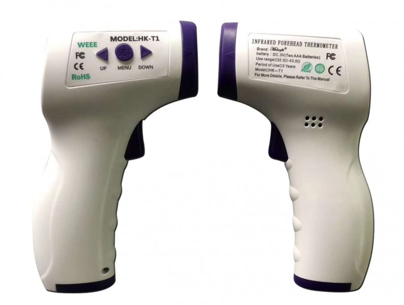 Mulanfei NON-Contact Infrared Thermometers